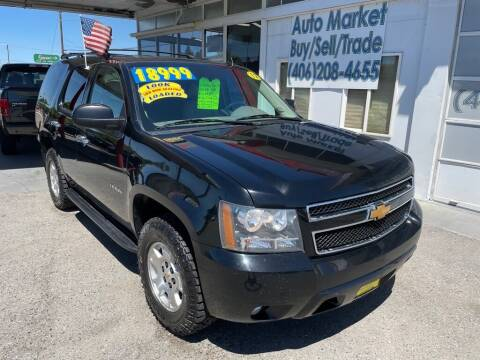 2012 Chevrolet Tahoe for sale at Auto Market in Billings MT