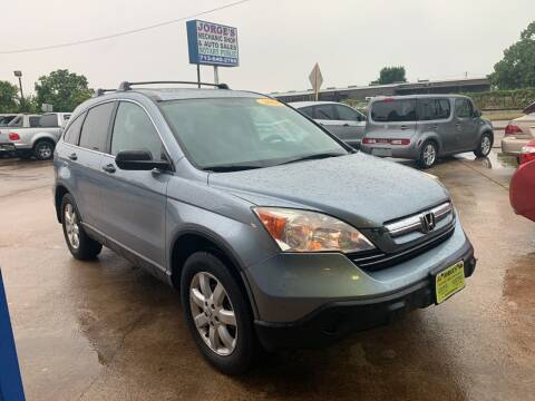 2008 Honda CR-V for sale at JORGE'S MECHANIC SHOP & AUTO SALES in Houston TX