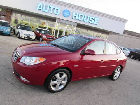 2007 Hyundai Elantra for sale at Auto House Motors in Downers Grove IL