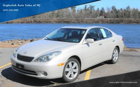 2006 Lexus ES 330 for sale at Urglavitch Auto Sales of NJ in Trenton NJ
