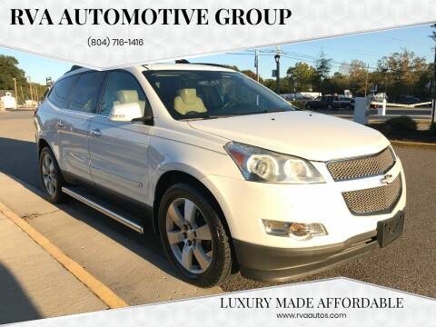 2009 Chevrolet Traverse for sale at RVA Automotive Group in North Chesterfield VA