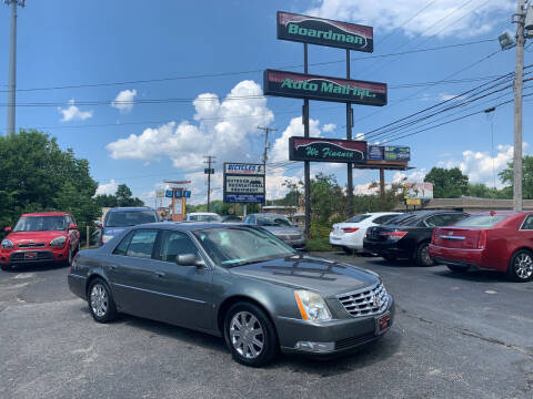 2006 Cadillac DTS for sale at Boardman Auto Mall in Boardman OH