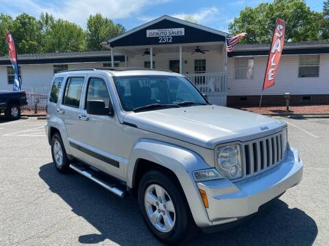2009 Jeep Liberty for sale at CVC AUTO SALES in Durham NC