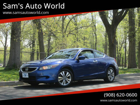 2008 Honda Accord for sale at Sam's Auto World in Roselle NJ