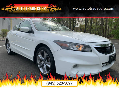 2012 Honda Accord for sale at AUTO TRADE CORP in Nanuet NY