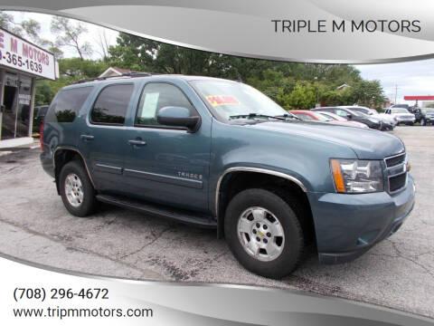 2009 Chevrolet Tahoe for sale at Triple M Motors in Saint John IN