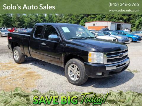 2011 Chevrolet Silverado 1500 for sale at Solo's Auto Sales in Timmonsville SC