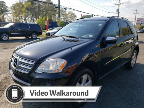 2009 Mercedes-Benz M-Class for sale at A-Z Auto Sales in Newport News VA