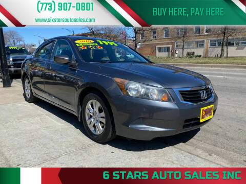 2010 Honda Accord for sale at 6 STARS AUTO SALES INC in Chicago IL