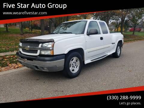 2004 Chevrolet Silverado 1500 for sale at Five Star Auto Group in North Canton OH