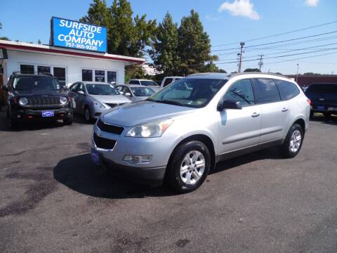 2012 Chevrolet Traverse for sale at Surfside Auto Company in Norfolk VA