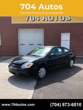 2007 Chevrolet Cobalt for sale at 704 Autos in Statesville NC