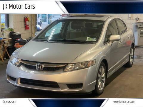 2010 Honda Civic for sale at JK Motor Cars in Pittsburgh PA