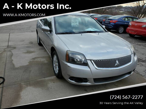 2011 Mitsubishi Galant for sale at A - K Motors Inc. in Vandergrift PA