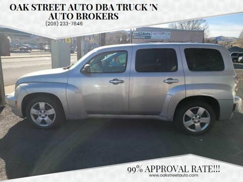 2006 Chevrolet HHR for sale at Oak Street Auto DBA Truck 'N Auto Brokers in Pocatello ID