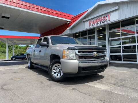 2007 Chevrolet Silverado 1500 for sale at Furrst Class Cars LLC in Charlotte NC