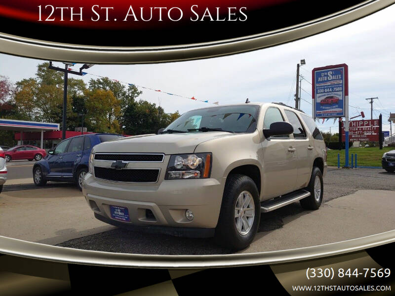 2012 Chevrolet Tahoe for sale at 12th St. Auto Sales in Canton OH
