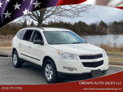 2011 Chevrolet Traverse for sale at Dreams Auto Sales LLC in Leesburg VA