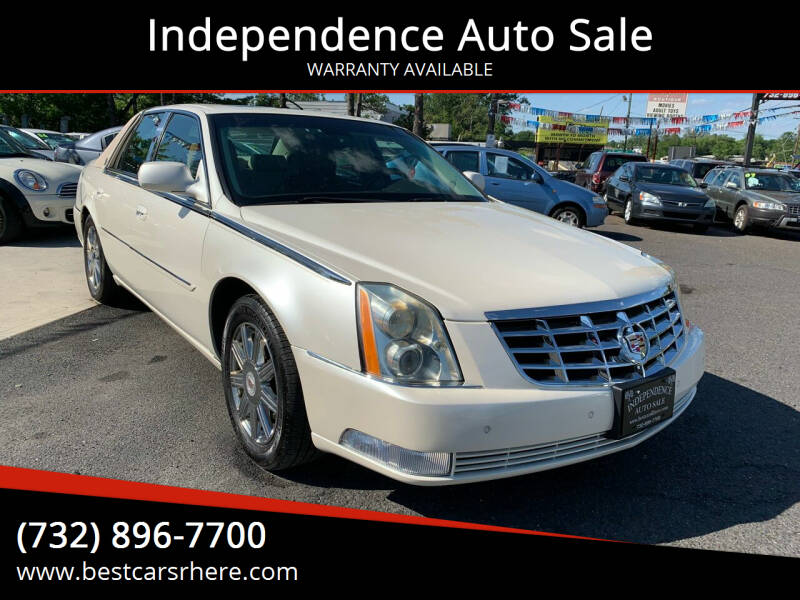 2008 Cadillac DTS for sale at Independence Auto Sale in Bordentown NJ