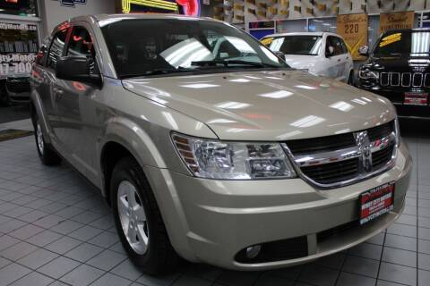 2009 Dodge Journey for sale at Windy City Motors in Chicago IL