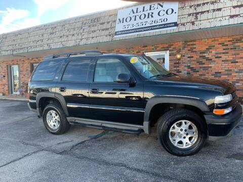 2006 Chevrolet Tahoe for sale at Allen Motor Company in Eldon MO