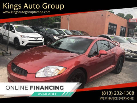 2009 Mitsubishi Eclipse for sale at Kings Auto Group in Tampa FL
