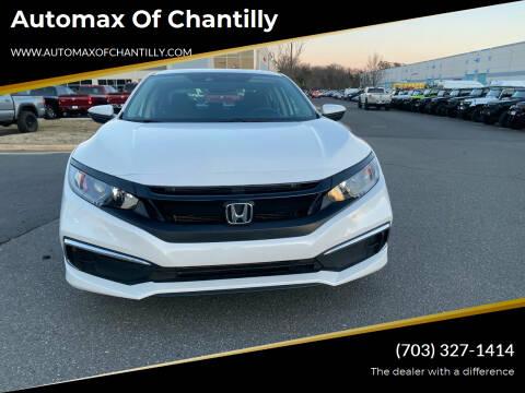 2020 Honda Civic for sale at Automax of Chantilly in Chantilly VA