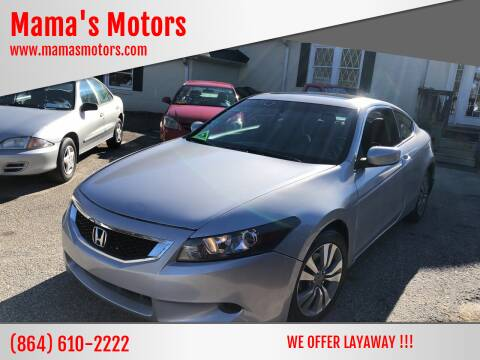 2009 Honda Accord for sale at Mama's Motors in Greer SC