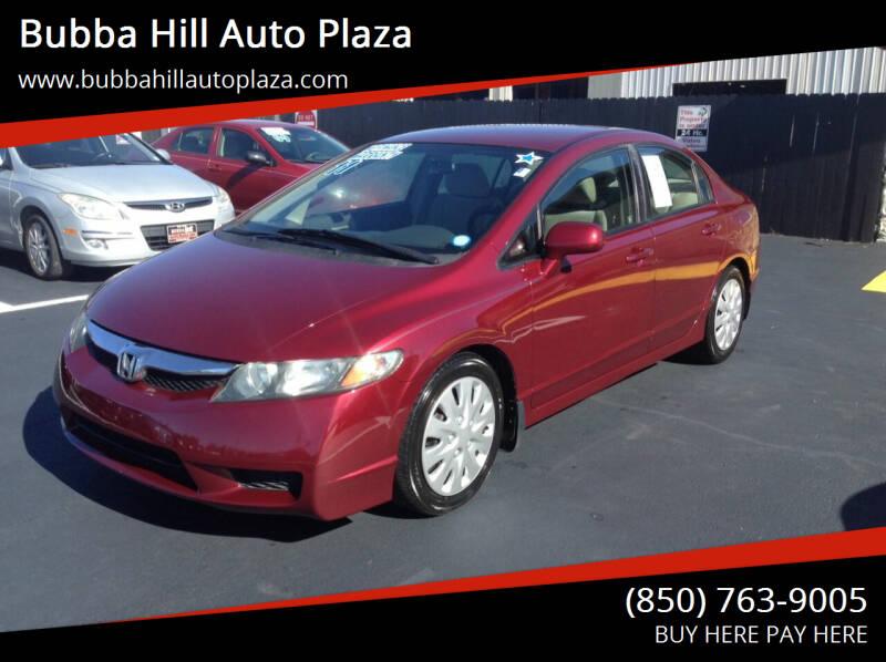2011 Honda Civic for sale at Bubba Hill Auto Plaza in Panama City FL