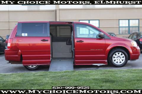 2008 Chrysler Town and Country for sale at Your Choice Autos - My Choice Motors in Elmhurst IL
