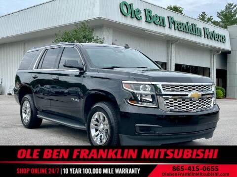 2018 Chevrolet Tahoe for sale at Ole Ben Franklin Mitsbishi in Oak Ridge TN