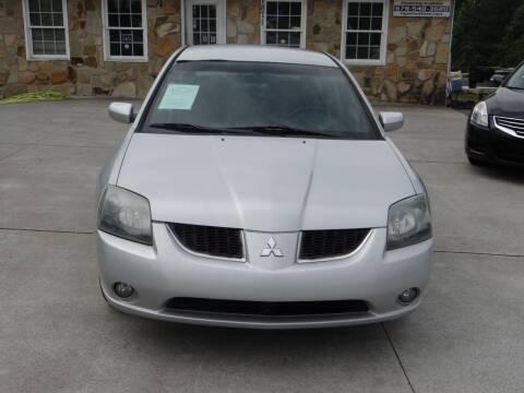 2005 Mitsubishi Galant for sale at Flywheel Auto Sales Inc in Woodstock GA