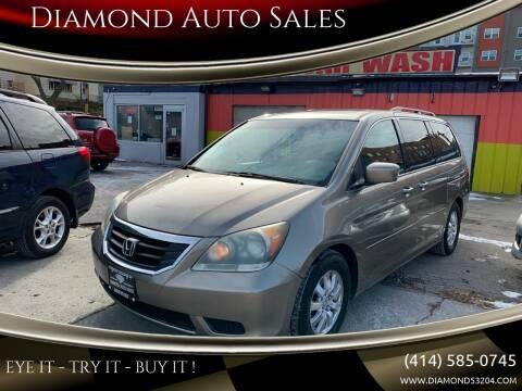 2009 Honda Odyssey for sale at Diamond Auto Sales in Milwaukee WI
