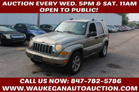 2007 Jeep Liberty for sale at Waukegan Auto Auction in Waukegan IL