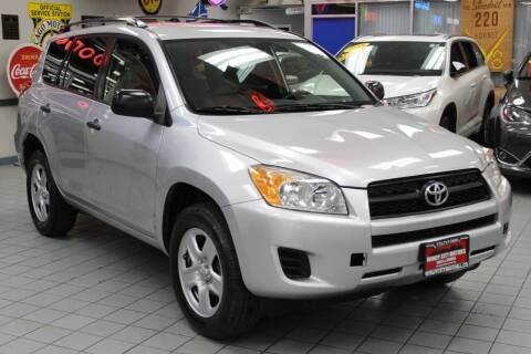 2012 Toyota RAV4 for sale at Windy City Motors in Chicago IL