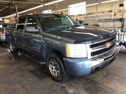 2011 Chevrolet Silverado 1500 for sale at Doug Dawson Motor Sales in Mount Sterling KY