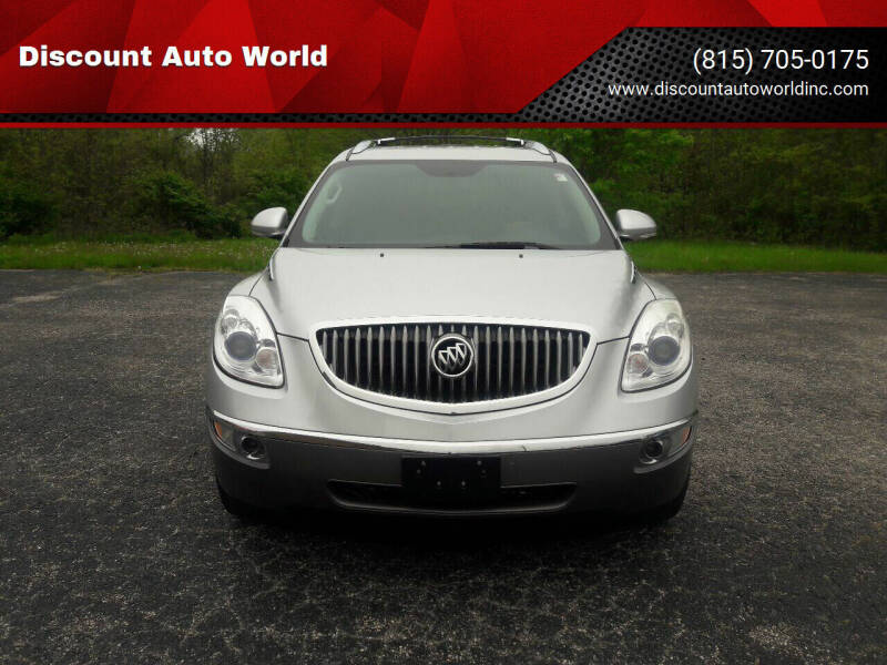 2012 Buick Enclave for sale at Discount Auto World in Morris IL