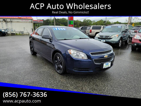 2011 Chevrolet Malibu for sale at ACP Auto Wholesalers in Berlin NJ