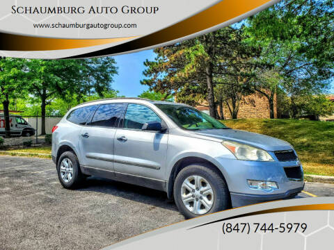 2009 Chevrolet Traverse for sale at Schaumburg Auto Group in Schaumburg IL