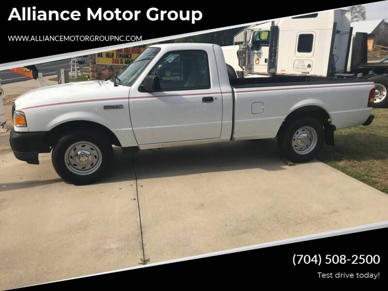 2006 Ford Ranger for sale at Alliance Motor Group in Troutman NC