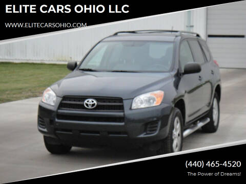 2010 Toyota RAV4 for sale at ELITE CARS OHIO LLC in Solon OH