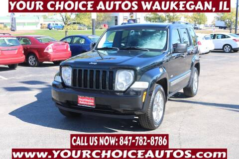 2012 Jeep Liberty for sale at Your Choice Autos - Waukegan in Waukegan IL