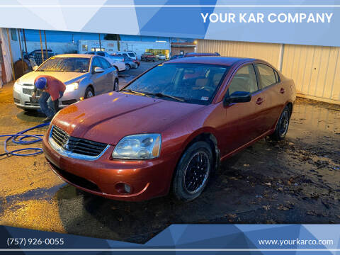 2008 Mitsubishi Galant for sale at Your Kar Company in Norfolk VA