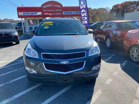 2010 Chevrolet Traverse for sale at Sandy Lane Auto Sales and Repair in Warwick RI