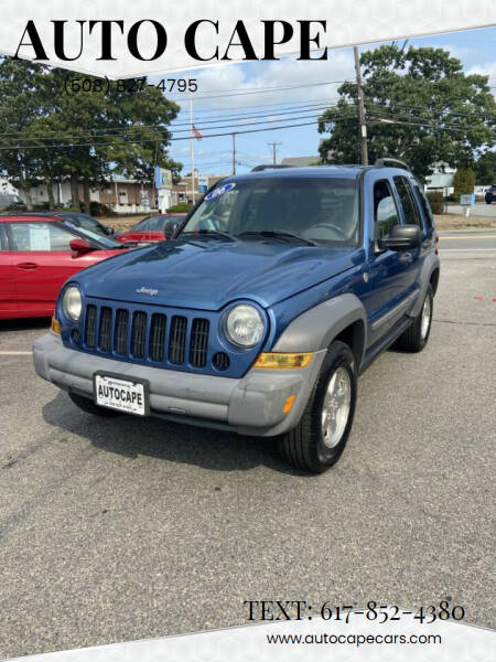 2006 Jeep Liberty for sale at Auto Cape in Hyannis MA