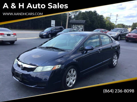 2011 Honda Civic for sale at A & H Auto Sales in Greenville SC