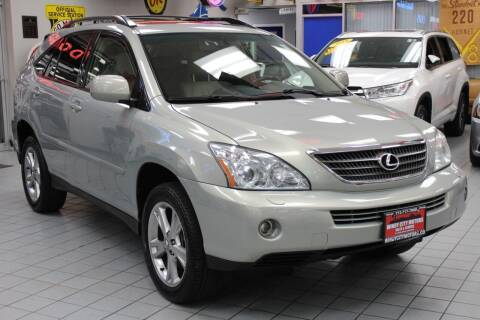 2006 Lexus RX 400h for sale at Windy City Motors in Chicago IL