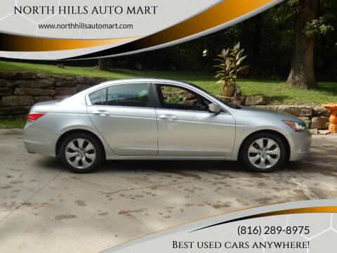 2009 Honda Accord for sale at NORTH HILLS AUTO MART in Kansas City MO