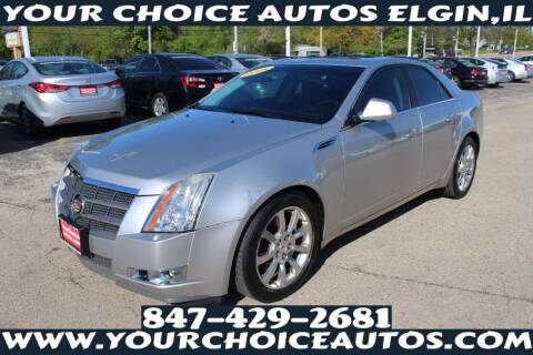 2008 Cadillac CTS for sale at Your Choice Autos - Elgin in Elgin IL