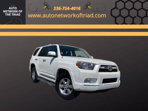 2013 Toyota 4Runner for sale at Auto Network of the Triad in Walkertown NC
